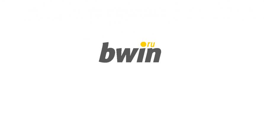 Бвин, букмекерская контора, официальный сайт (ЦУПИС)