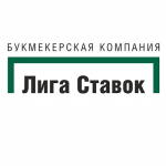 Лига Ставок официальный ресурс БК. Полный обзор функционала