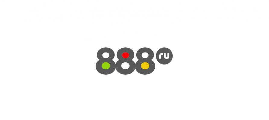 888 официальный сайт. Обзор конторы (ЦУПИС)