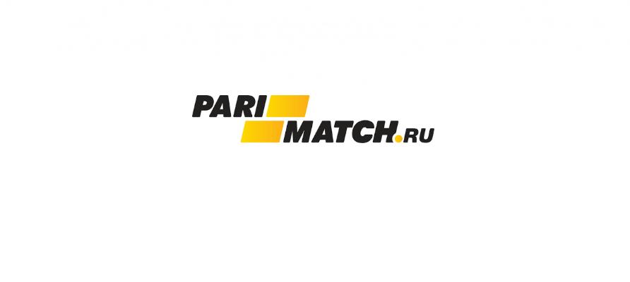 Официальный сайт Париматч (букмекерская площадка)