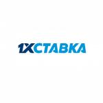1хstavka букмекерская официальный сайт